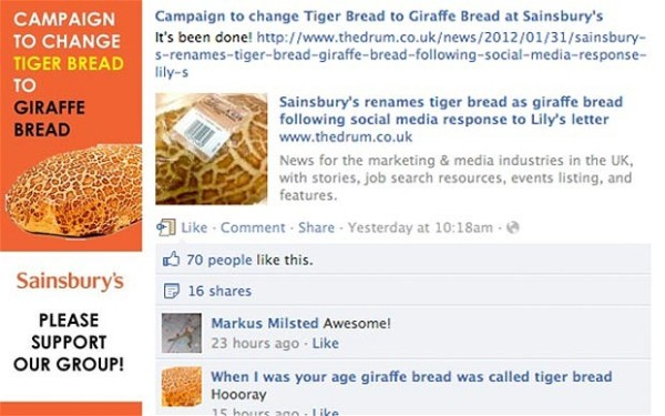 What's in a Name? Tiger Bread, Giraffe Bread or Dutch Crunch - Tiger Bread Recipe