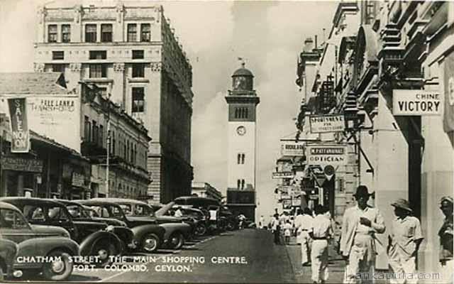 Chatham Street Colombo, 1954