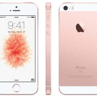 Giveaway: Win an iPhone SE in Rose Gold