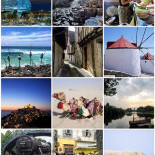 A Year of Awards, Travel & Recipes